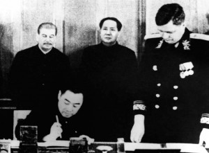 Sino-Soviet Treaty of Friendship, Alliance and Mutual Assistance