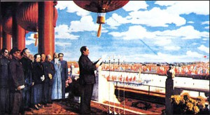 Mao announces founding of PRC